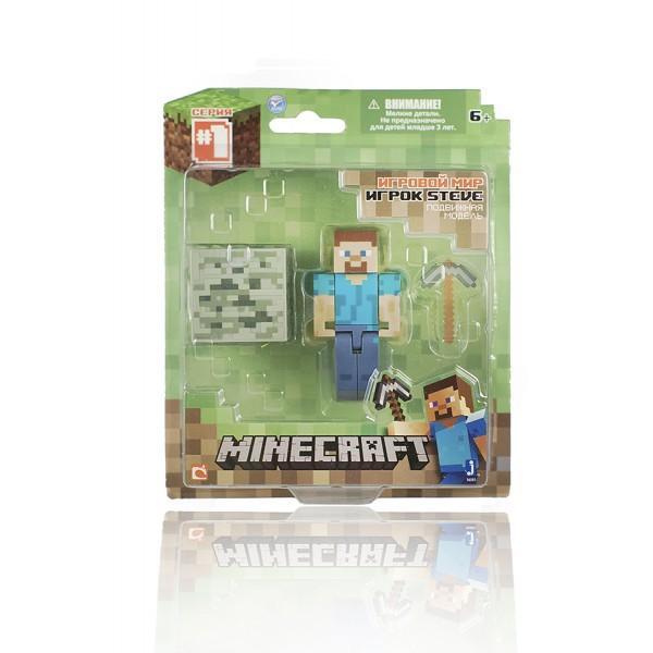 Фигурка игрока Стив с кубиком и киркой земли из игры Майнкрафт